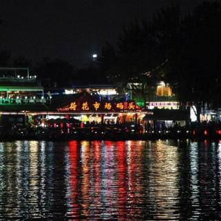 Jour 20 : Bonjouuur la Chine, bonsoir Pékin ! 🇨🇳