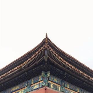Jour 22 : la Cité Interdite, la place Tiananmen, le parc Beihai et le marché aux puces 🐉 (Et la pluie 😔☔️)