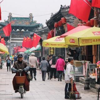 Jour 24 : la jolie Pingyao, ses remparts et sa vieille ville ! 🇨🇳🏯