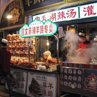 Jour 27 : Xi'an et sa «mueslim street», le paradis de la street food 🇨🇳