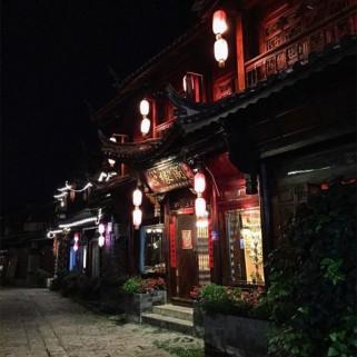 Jour 33 : journée train pour une arrivée à Lijiang de nuit 🏮